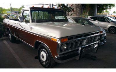Ford 150 Ranger - Exterior
